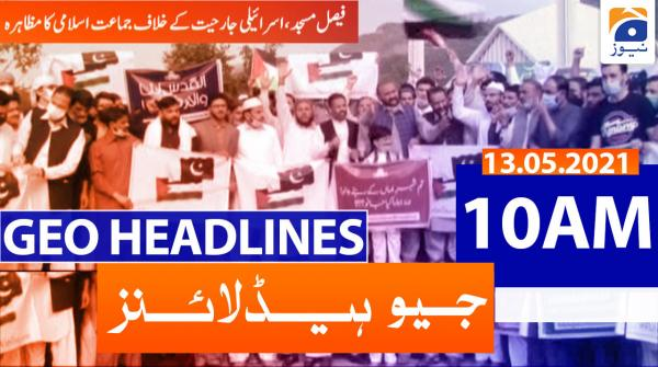Geo Headlines 10 AM | 13th May 2021