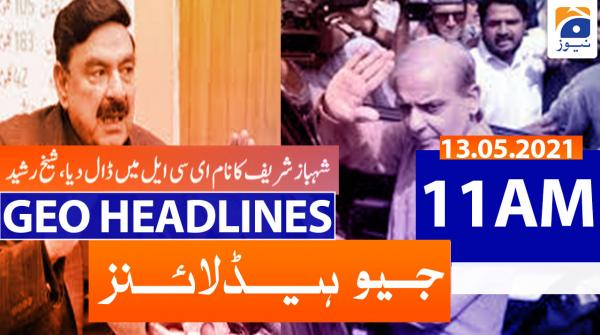 Geo Headlines 11 AM | 13th May 2021