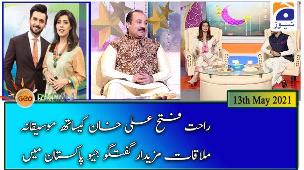 Geo Pakistan Eid Special | 13th May 2021