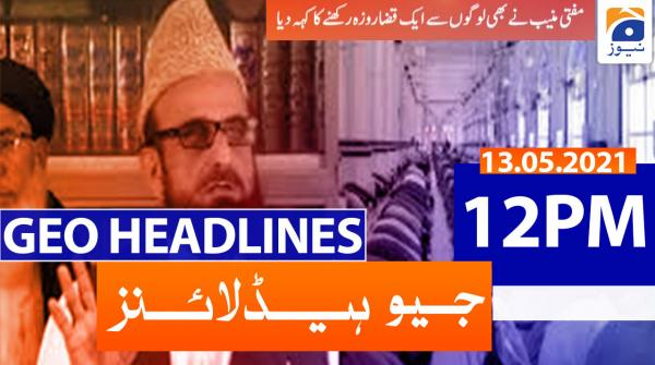 Geo Headlines 12 PM | 13th May 2021