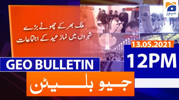 Geo Bulletin 12 PM | 13th May 2021