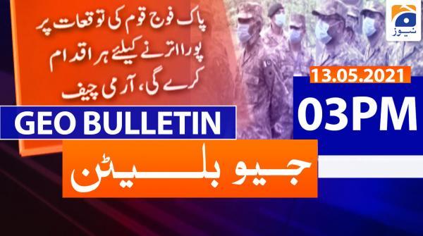 Geo Bulletin 03 PM | 13th May 2021