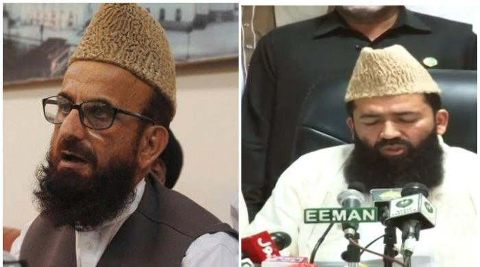 Shawwal moon delay: Leaked video of Ruet-e-Hilal Committee member triggers controversy