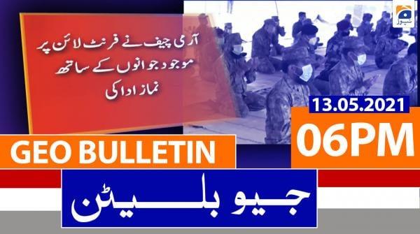 Geo Bulletin 06 PM | 13th May 2021