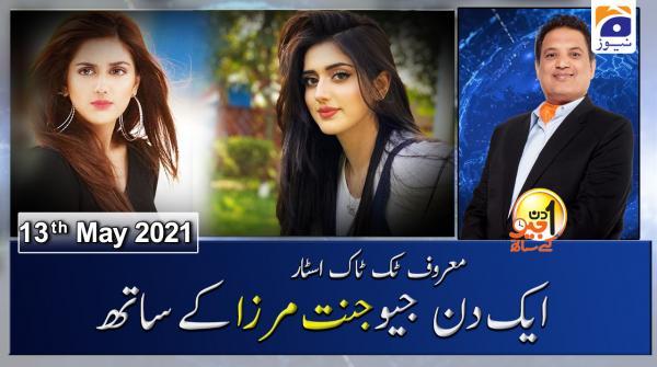 Aik Din Geo Ke Sath | Jannat Mirza (Tik-Tok Start) | 13th May 2021