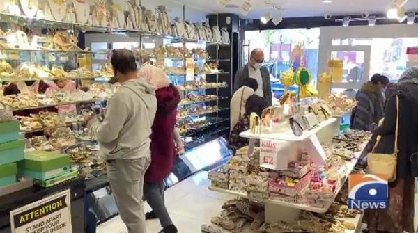 Geo News Special - Eid Shopping in UK