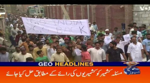 Geo Headlines 07 PM | 13th May 2021