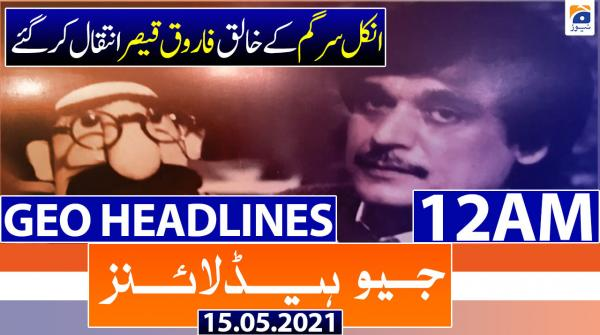 Geo Headlines 12 AM | 15th May 2021