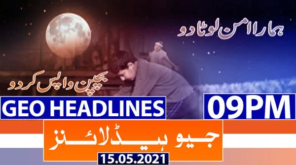 Geo Headlines 09 PM | 15th May 2021