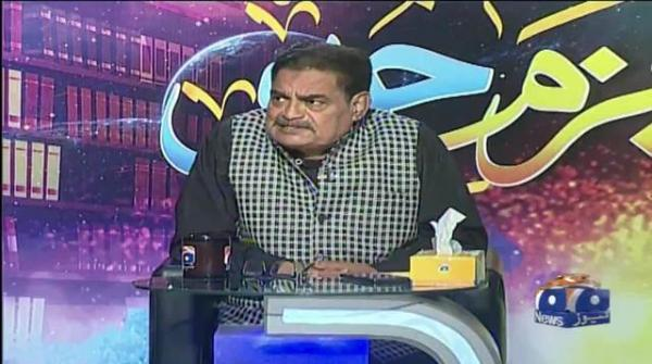 Bazm-e-Geo With Irfan Khoosat || Eid Special