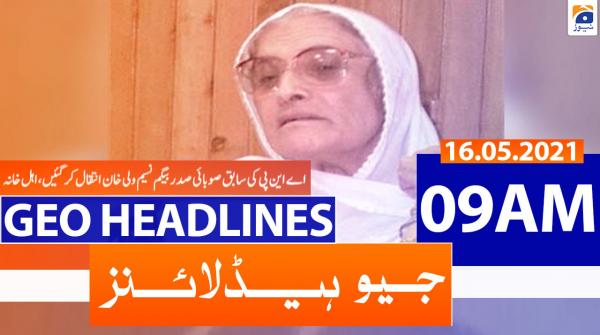 Geo Headlines 09 AM | 16th May 2021