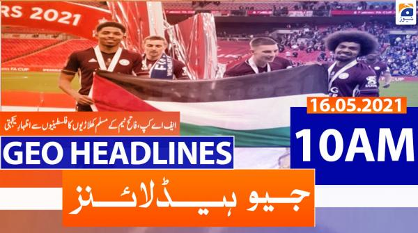 Geo Headlines 10 AM | 16th May 2021