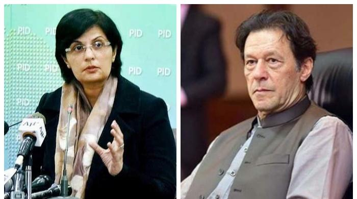 PM Imran Khan congratulates Sania Nishtar, Ehsaas team after World Bank acknowledgement