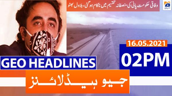 Geo Headlines 02 PM | 16th May 2021