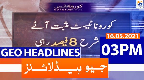 Geo Headlines 03 PM | 16th May 2021