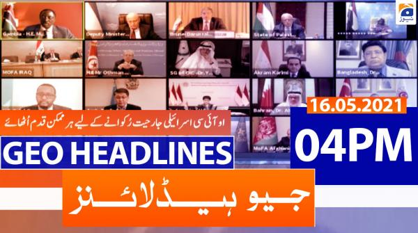 Geo Headlines 04 PM | 16th May 2021