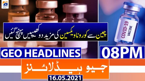 Geo Headlines 08 PM | 16th May 2021