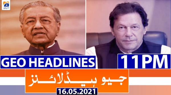 Geo Headlines 11 PM | 16th May 2021