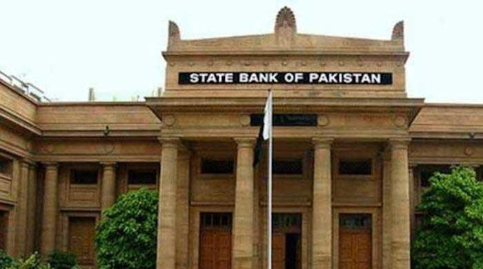 Bank timings in Pakistan to revert back to normal starting Monday
