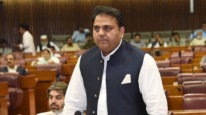 Saudi Arabia to revive deferred oil facility to Pakistan: Fawad Chaudhry