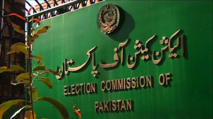 Foreign funding case: ECP accused of hiding PTI bank accounts