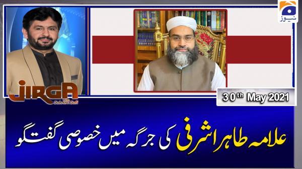 Jirga | Guest: Tahir Mehmood Ashrafi | 30th May 2021