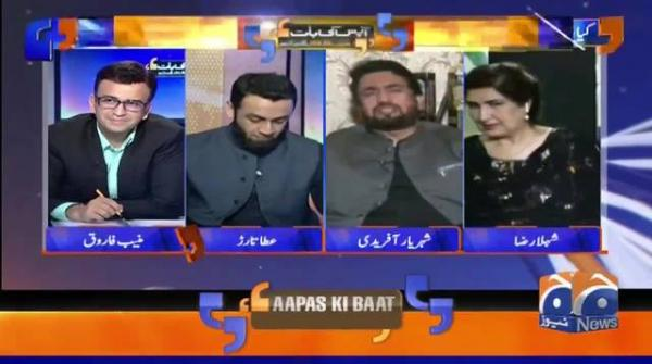 Kia PDM ne Nakami ke Baad Tamam Umeeden Jahangir Tareen Group se Jor li Hain?