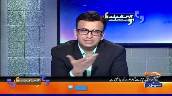 Kiya Shehbaz Sharif Nawaz Sharif ko Manane ke liye Pair Pakrenge?