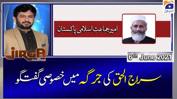 Jirga - Guest: Siraj ul Haq (Ameer Jamaat-e-Islami) | 6th June 2021l