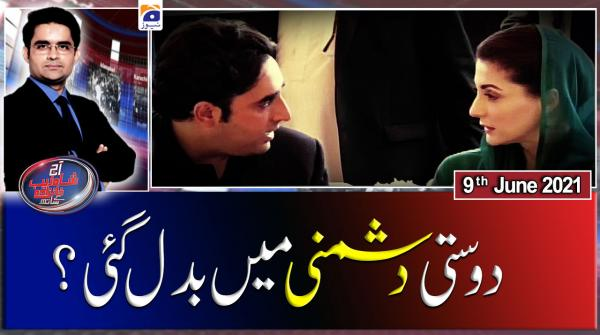 Aaj Shahzeb Khanzada Kay Sath | 9th June 2021