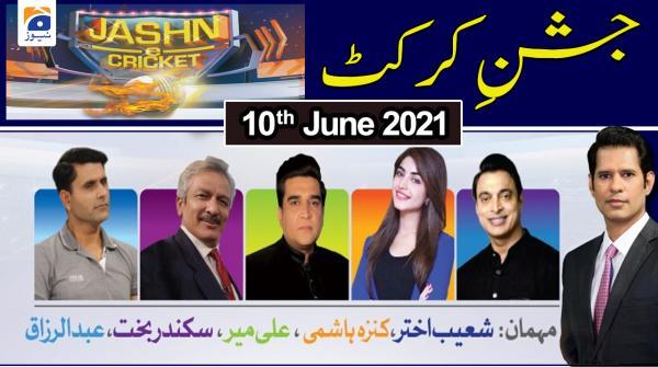 Jashan-e-Cricket | Guest - Kinza Hashmi | 10th June 2021