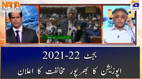 Budget 2021-22 | Opposition ka bhar-pur mukhalfat ka Elaan...!!
