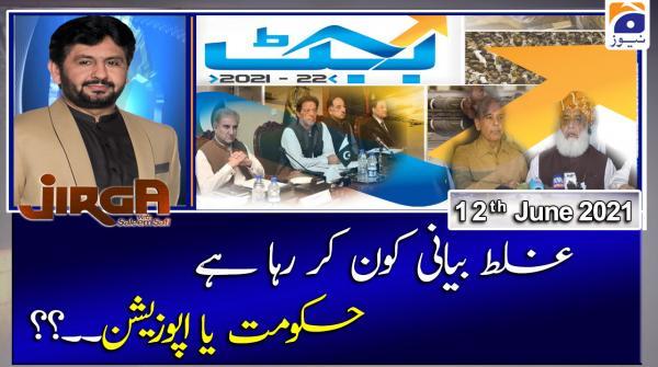 Jirga | Budget 2021-22 | 12th June 2021
