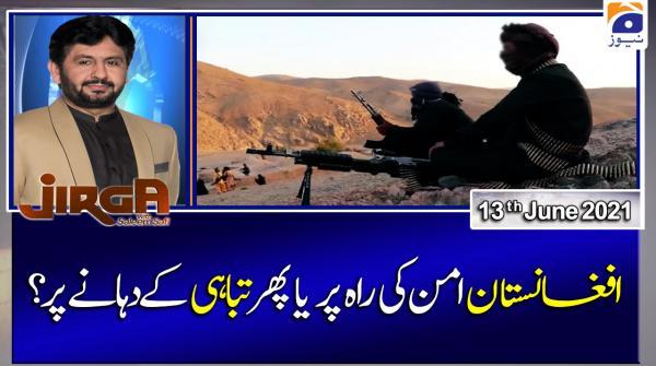 Jirga | Saleem Safi | 13th June 2021