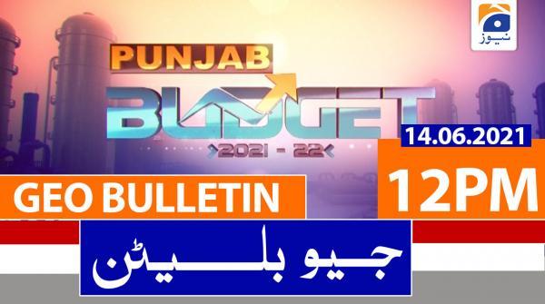 Geo Bulletin 12 PM | 14th June 2021