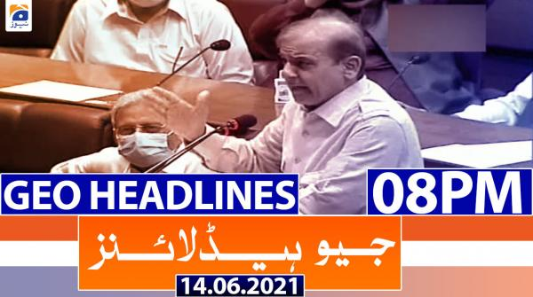 Geo Headlines 08 PM | 14th June 2021