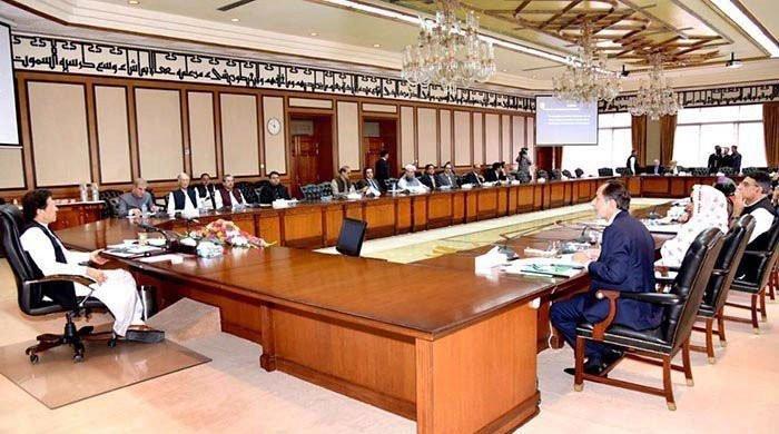 PM Imran Khan summons federal cabinet meeting tomorrow