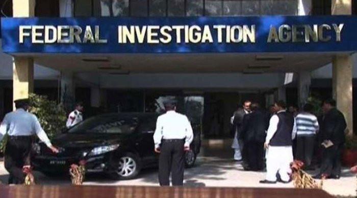 FIA arrests former NICL CEO in illegal recruitment case