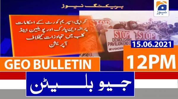 Geo Bulletin 12 PM | 15th June 2021