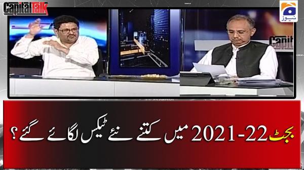 Budget 2021 mai Kitny Naye Tax lagay?