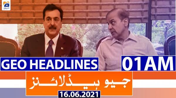 جیونیوزہیڈلائنز - 0100 - 16 جون 2021ء