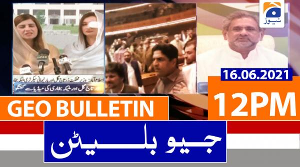 Geo Bulletin 12 PM | 16th June 2021