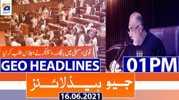 Geo Headlines 01 PM | 16th June 2021
