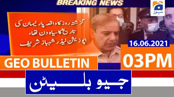 Geo Bulletin 03 PM | 16th June 2021