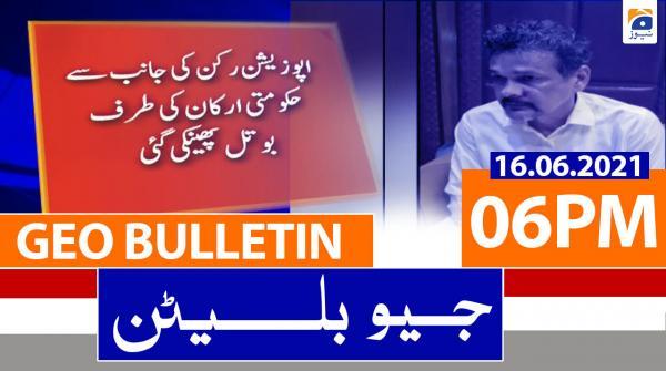 Geo Bulletin 06 PM | 16th June 2021