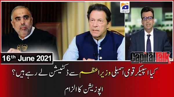 Capital Talk | Guest: Usman Dar, Talal Chaudhry, Syed Agha Rafiullah - 16th June 2021