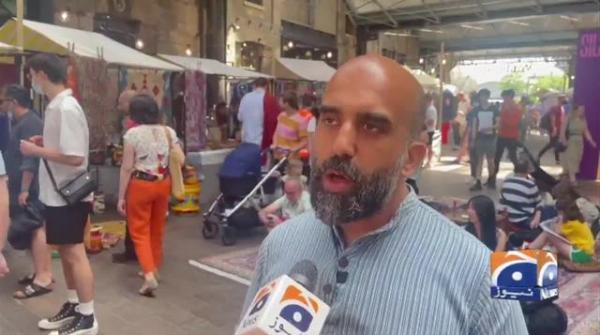 Geo News Special - Pakistani stalls attracts visitors at Silk Road Exhibition in London