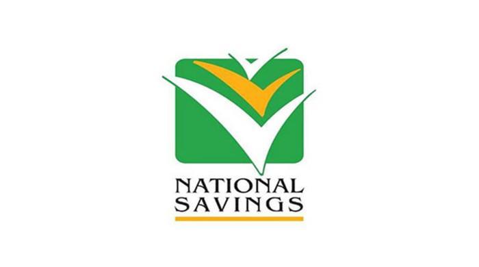 Pakistan revises profit rates of National Savings certificates