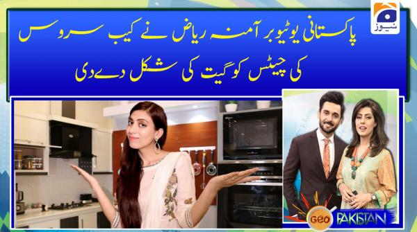 Pakistani YouTuber Amna Riaz ne cab seevice chats ko geet ki shakal dedi !