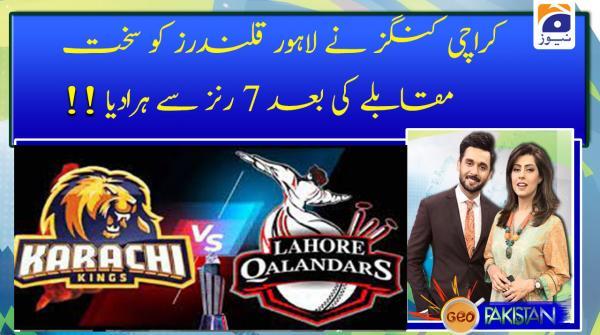 Karachi kings ne Lahore qalandars kk sakht muqable ke baad 7 runs se haradiya!!